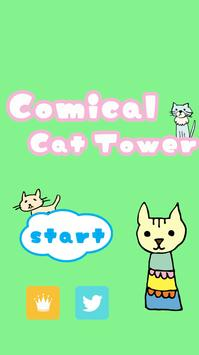 Comical Cat Tower apk screenshot