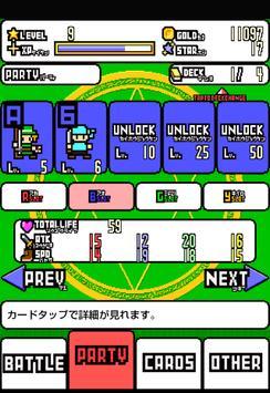 Combo Poker screenshot 2