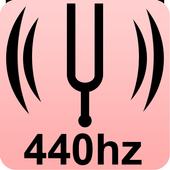 Tuning Fork 440Hz icon