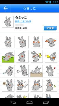 聊天寶貝 - ChatPetWorld screenshot 3
