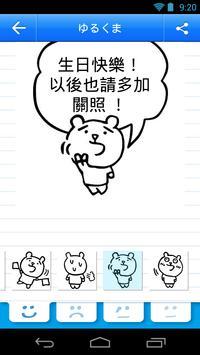 聊天寶貝 - ChatPetWorld screenshot 1