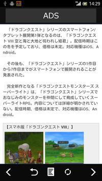 NARROW FEED apk screenshot