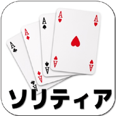 Solitaire (Patience) icon