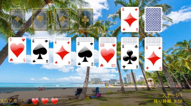 Solitaire (Patience) screenshot 1