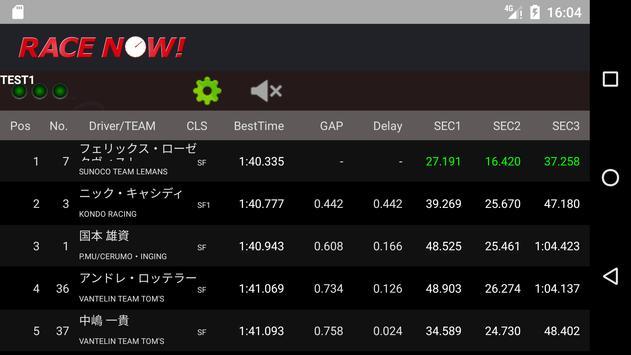 RaceNow! screenshot 3