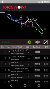 RaceNow! screenshot 1