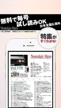 Nostalgic Hero ノスタルジックヒーロー apk screenshot