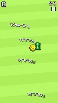 Emoticon Tag! Ψ( `▽´)Ψミ(/・ω・)/ apk screenshot