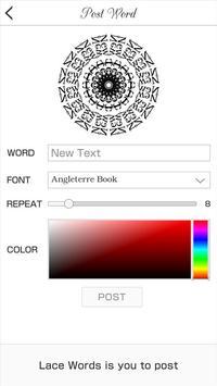 Lace Words screenshot 1