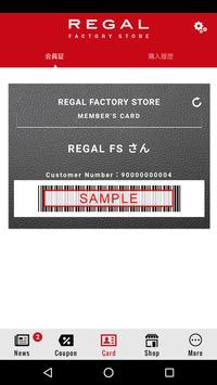 REGAL FS スクリーンショット 1