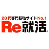 Re就活【20代・第二新卒の転職サイト】 icon