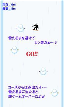 カッ走スノボーマン ~暇つぶし最適ゲーム~ screenshot 1