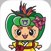 Haerun Game for kids icon