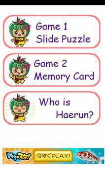 Haerun Game for kids screenshot 3