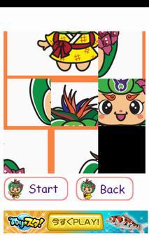 Haerun Game for kids screenshot 1