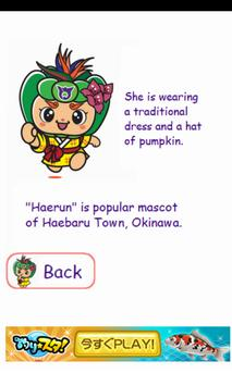 Haerun Game for kids screenshot 6