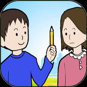 クレイジー英語クイズ-icoon