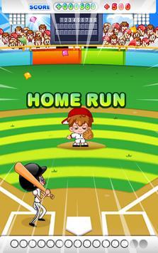 挑戦ホームラン王 無料野球ゲーム screenshot 4