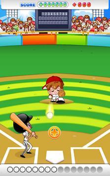 挑戦ホームラン王 無料野球ゲーム screenshot 2