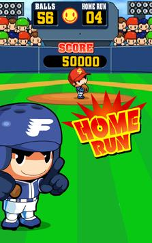 熱血バッティング 無料野球ゲーム apk screenshot