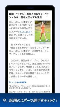 WoW!Korea World 韓国ニュース/北朝鮮ニュース apk screenshot