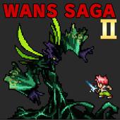【王道RPG】ワンスサーガ2 -覇王の杖 icon