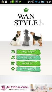 WAN STYLE ワンちゃんのヘアデザイン poster