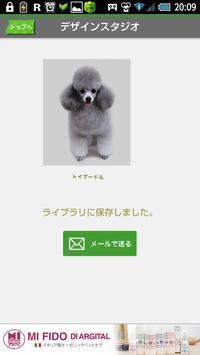 WAN STYLE ワンちゃんのヘアデザイン apk screenshot