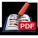 Workbook Maker PDF Plugin APK
