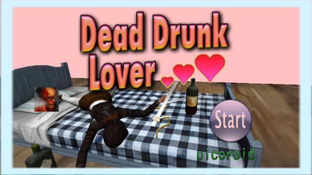 Dead Drunk Lover (very hard) screenshot 3