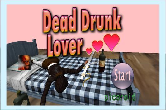 Dead Drunk Lover (very hard) screenshot 4