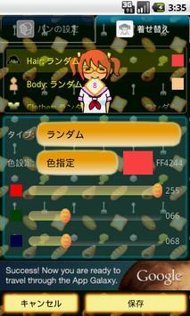 Should I buy bread today? free apk screenshot