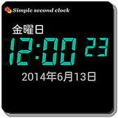 simple second digital clock icon
