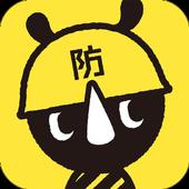 東京都防災アプリ アイコン