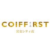 COIFF1RST(コワファースト) 宮交シティ店の公式アプリです。 icon