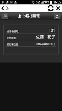COIFF1RST(コワファースト) 宮交シティ店の公式アプリです。 apk screenshot