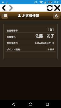 美容室ヘアサロンMakesMORE(メイクスモア)公式アプリ apk screenshot