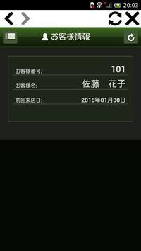 松山、朝生田の美容室noahmiia(ノアミーア)公式アプリ apk screenshot