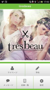 ビューテサロン トレボー(tresbeau)公式アプリです。 poster