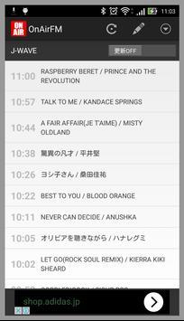 全国FM47局対応 オンエア曲名検索 OnAirFM poster