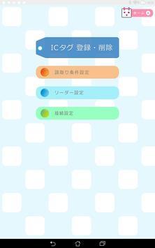 コミュなび あずかりなびアプリ screenshot 7