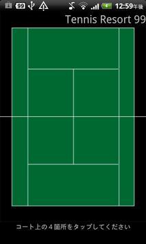 テニスペアぎめ「ぐ〜 と ぱ〜」 poster