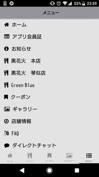 イダテン公式アプリ screenshot 4