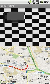 MapAndCamera screenshot 2