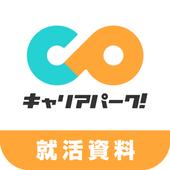 キャリアパーク公式アプリ icon