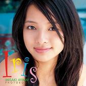 J-girls Ayame Misaki icon