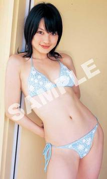 J-girls Photo Sora Matsumoto apk screenshot
