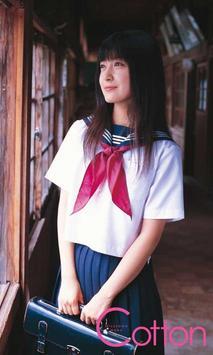 J-girls NakoMizusawa screenshot 2