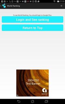 PiPaPon!(Sound Memory Game) apk screenshot