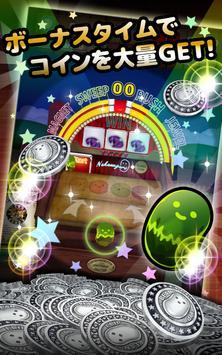 【パズル&コイン落とし】ビーンフリップ~マメと雪の農場~ screenshot 11